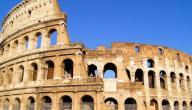 السفر لإيطاليا