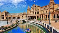السفر إلى إسبانيا