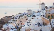 السفر إلى اليونان