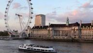 السفر إلى بريطانيا