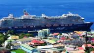 أكبر سفن العالم