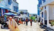 السياحة في تونس العاصمة