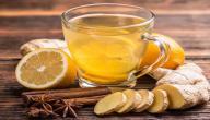 أضرار الزنجبيل والقرفة والكمون والليمون