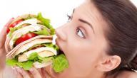 أكلات ما تزيد الوزن