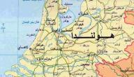 السياحة في هولندا وبلجيكا