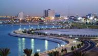 السياحة العلاجية فى مصر