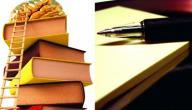 الفرق بين الرواية والقصة