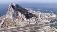 السياحة في جبل طارق