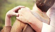 علامات جمال الزوجة في نظر زوجها