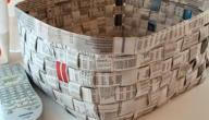 طريقة عمل سلة من ورق الجرائد