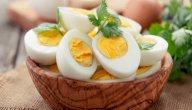 أسرع طريقة لسلق البيض