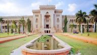 السياحة في حيدر اباد