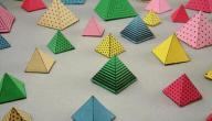 كيف تصنع هرم من الورق