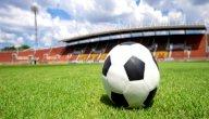 تعريف كرة القدم وقوانينها