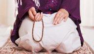 الفرق بين الوقت الاختياري والضروري للصلاة