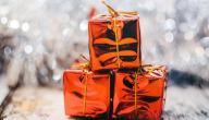 أفكار هدايا لعيد ميلاد خطيبي