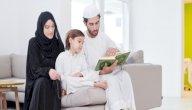 أهمية بر الوالدين