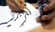 أهمية اللغة العربية في المجتمع