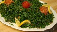 أطباق لبنانية رمضانية