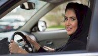كيفية قيادة السيارة العادية