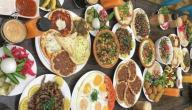 أطباق شامية رمضانية