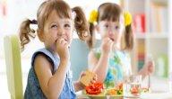 أطعمة يحبها الأطفال