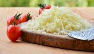 طريقة تسييح الجبنة الموزاريلا