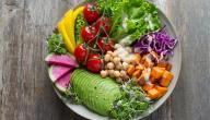 أطباق صحية قليلة السعرات الحرارية
