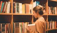ما معنى الفلسفة لغة واصطلاحا