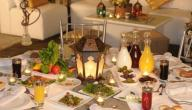 أفكار لتزيين سفرة رمضان