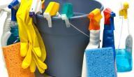 أدوات تنظيف المنزل بالصور