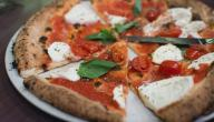 كيفية إعداد البيتزا بطريقة سهلة