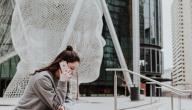 فوائد الهاتف المحمول