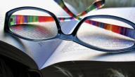 أفضل 10 كتب تنمية بشرية
