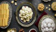 كيفية إعداد حلويات العيد
