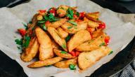 كيف أقطع البطاطس ودجز