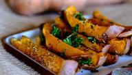 كيفية تحضير البطاطا الحلوة في الفرن