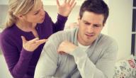 أسباب إهمال الزوجة لزوجها