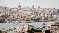 أجمل مناطق تركيا
