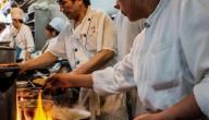 كيف أتعلم الطبخ