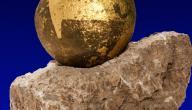أين يوجد الذهب في الارض