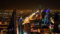 كم تبعد السليل عن الرياض