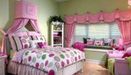 أفكار لتزيين غرف النوم للبنات