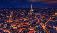 أكبر مدينة في فرنسا