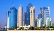 أكبر مدن قطر