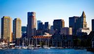 أين توجد بوسطن