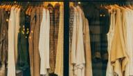 نصائح لاختيار الملابس
