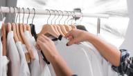 8 أسس لاختيار ملابس العمل