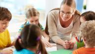ما هي أهم سلبيات وإيجابيات التعلم النشط؟