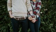 صفات الزوج المثالي في نظر المرأة